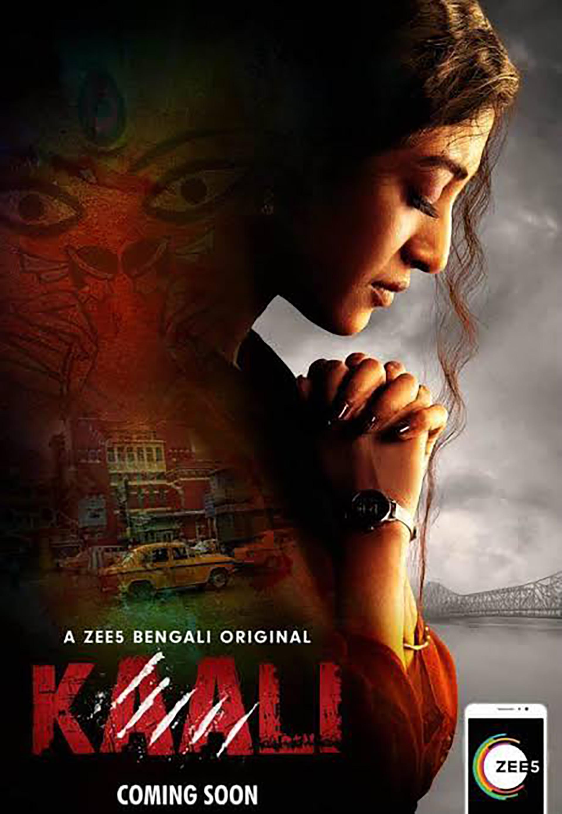 Kaali (TV Series 2018) - IMDb