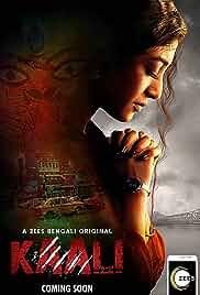 Kaali (2020) Season 02 Complete [A]