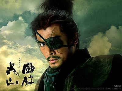 Netflix watch now movie list Sanada no honkai [2048x2048]