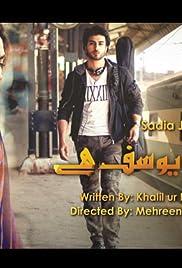 Mera Naam Yousuf Hai Poster
