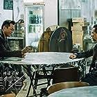 Nick Cheung and Louis Koo in Shi tu xing zhe 2: Die ying xing dong (2019)