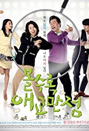 More Charming by the Day Poster