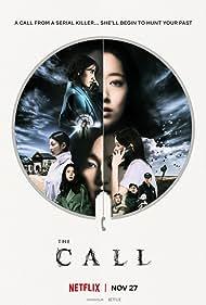 Park Ho-San, Sung-ryung Kim, Park Shin-Hye, Oh Jeong-Se, Lee El, Dong-hwi Lee, and Jeon Jong-seo in Kol (2020)
