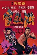 the 36th chamber of shaolin full movie download in telugu
