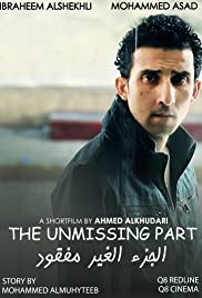 The Unmissing Part Poster