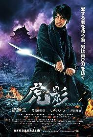 Takumi Saitoh in Ninja Torakage (2014)