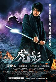 The Ninja War of Torakage Poster