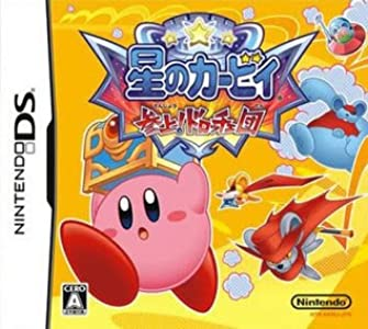 Kirby: Squeak Squad in hindi download