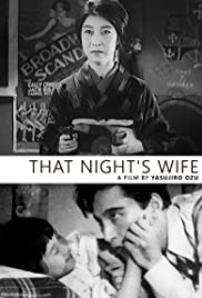 That Night's Wife Poster