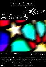 Five Senses of Art