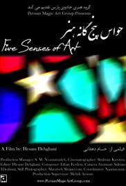Five Senses of Art Poster