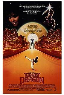 The Last Dragon (1985)