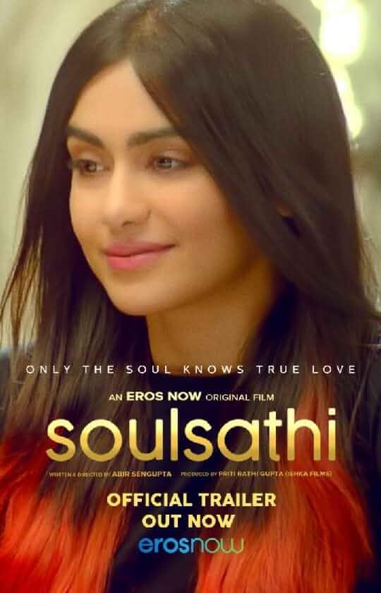 Soulsathi (2020) Season 1 Eros Original