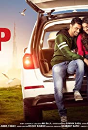 Kidnap (2019) Full Bengali Movie Download
