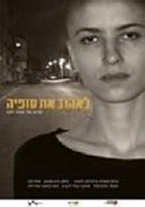 Subtitles downloads english movies Le'ehov et Sophia by [320p]
