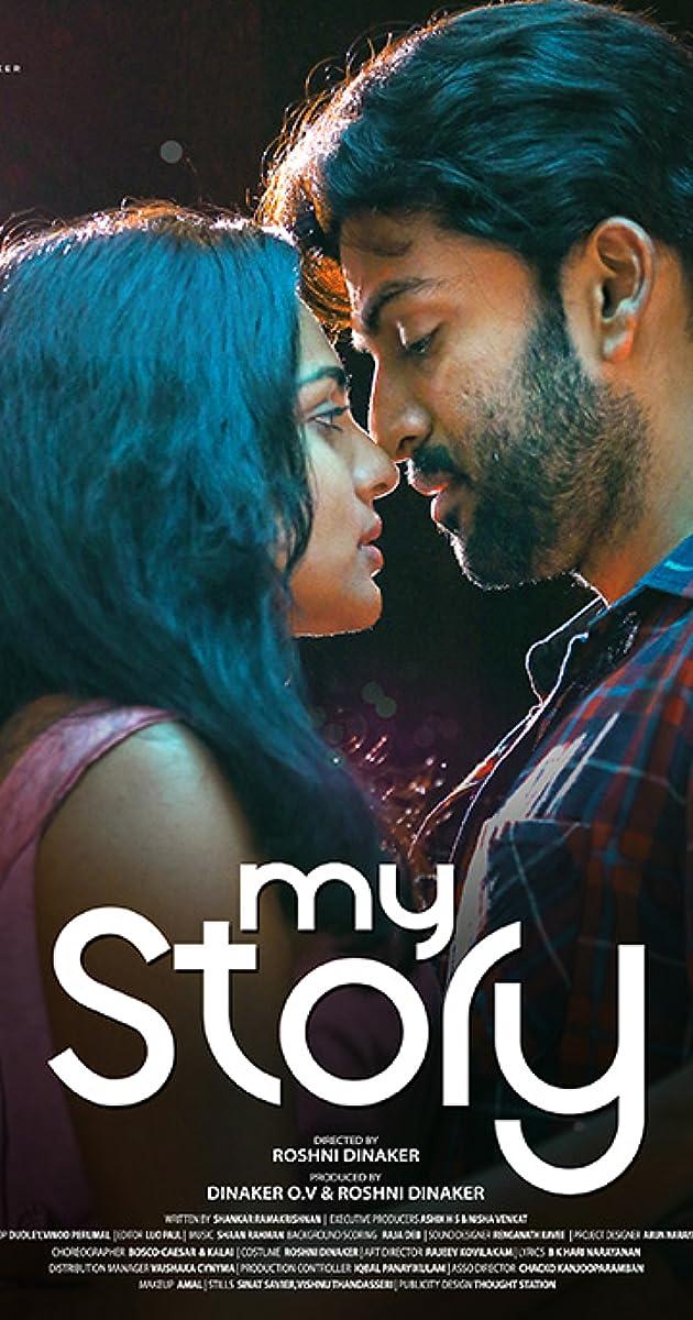 watch my story malayalam movie online free
