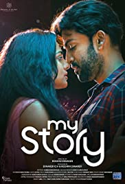 My Story Poster