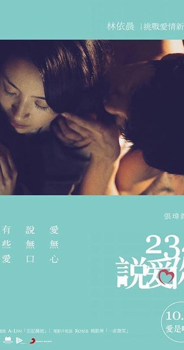 234 lần nói yêu em – Another Woman – 234 Shuo ai ni (2015)