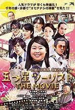 Itsutsuboshi tsûrisuto the Movie: Kyuukyoku no Kyoutotabi, goannaishimasu!!