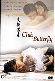 Keul-leob Beo-teo-p'eul-la-yi (2001) film en francais gratuit