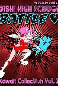 Oishi High School Battle (2012)