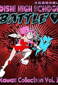 Primary photo for Oishi High School Battle