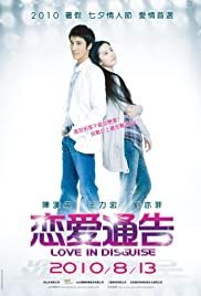 Watch Movie Love in Disguise (Lian ai tong gao) (2010)