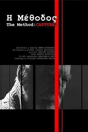 The Method: Captured