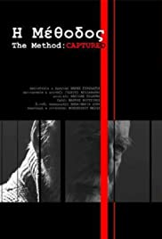 The Method: Captured