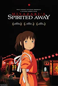 Primary photo for Spirited Away