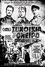 Synoikia to Oneiro (1961) Poster