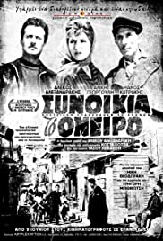 Download Synoikia to Oneiro (1961) Movie