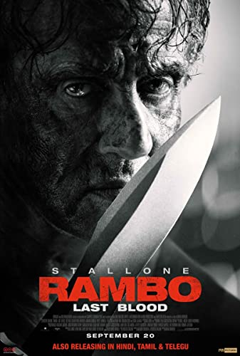 람보 : 라스트 워 포스터