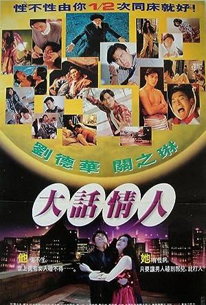 Rosamund Kwan Thanks for Your Love Movie