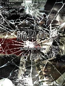 Website to download english movies Zeijaku na Hikigane Japan [720x400]