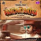 Panchatantra (2019)