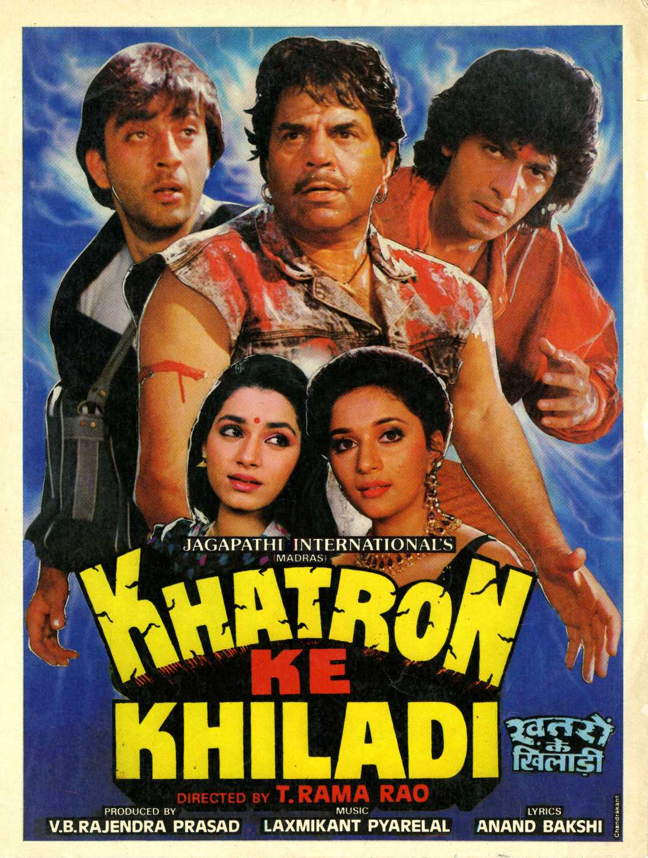 khatron ke khiladi 1988 full movie free download