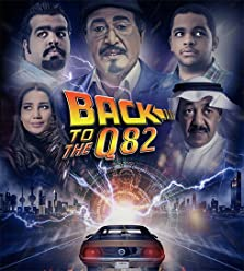Back to Q82 (2017)