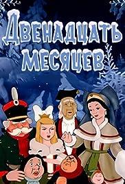 Dvenadtsat mesyatsev(1956) Poster - Movie Forum, Cast, Reviews