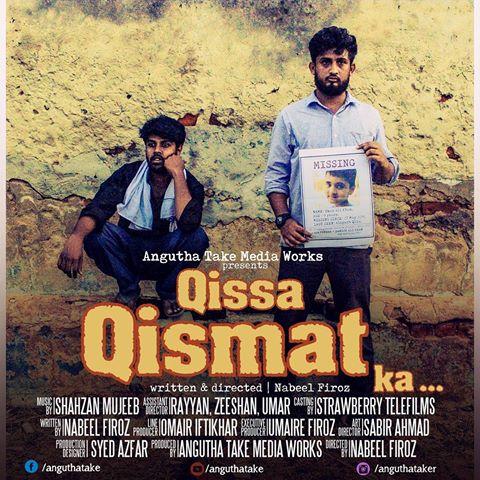 Qissa Qismat Ka (2017)