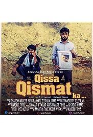 Qissa Qismat Ka