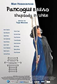 Rhapsody in White Poster