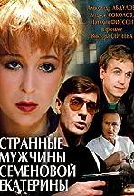 Strannye muzhchiny Semyonovoy Ekateriny