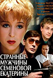 Strannye muzhchiny Semyonovoy Ekateriny () film en francais gratuit