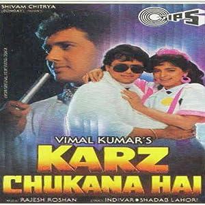 Juhi Chawla Karz Chukana Hai Movie