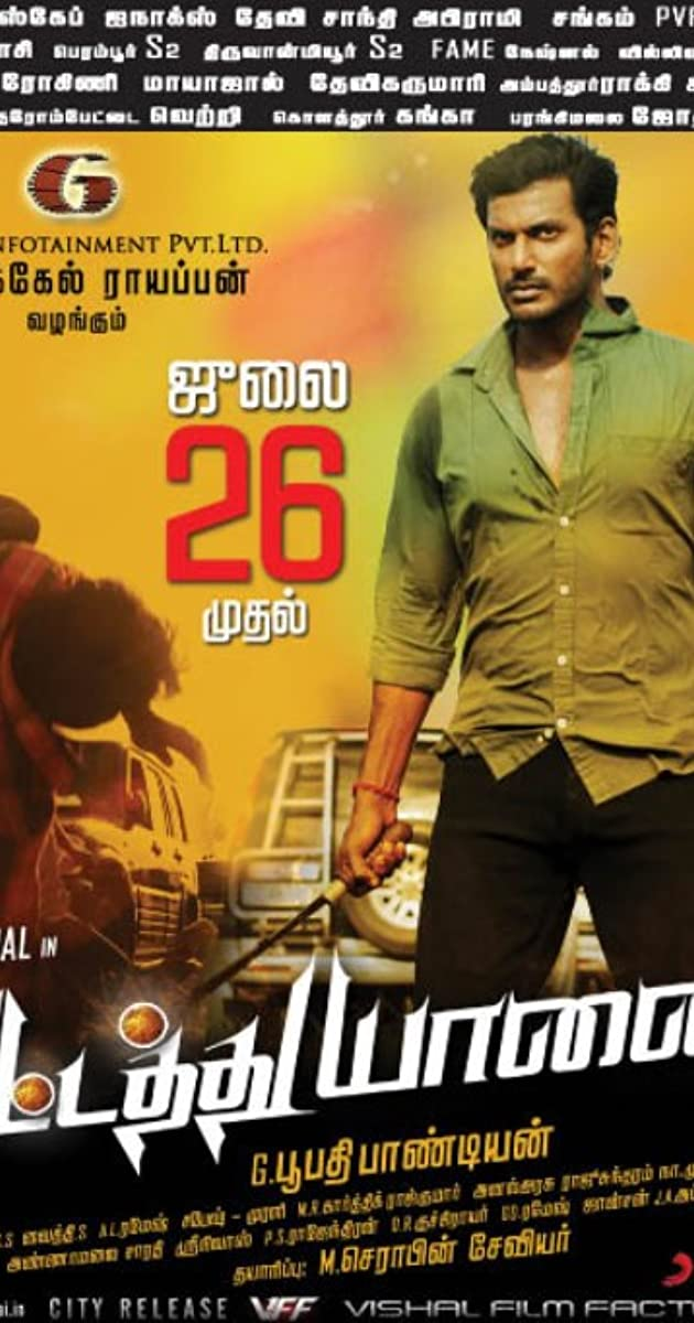 Pattathu Yaanai Torrent Download