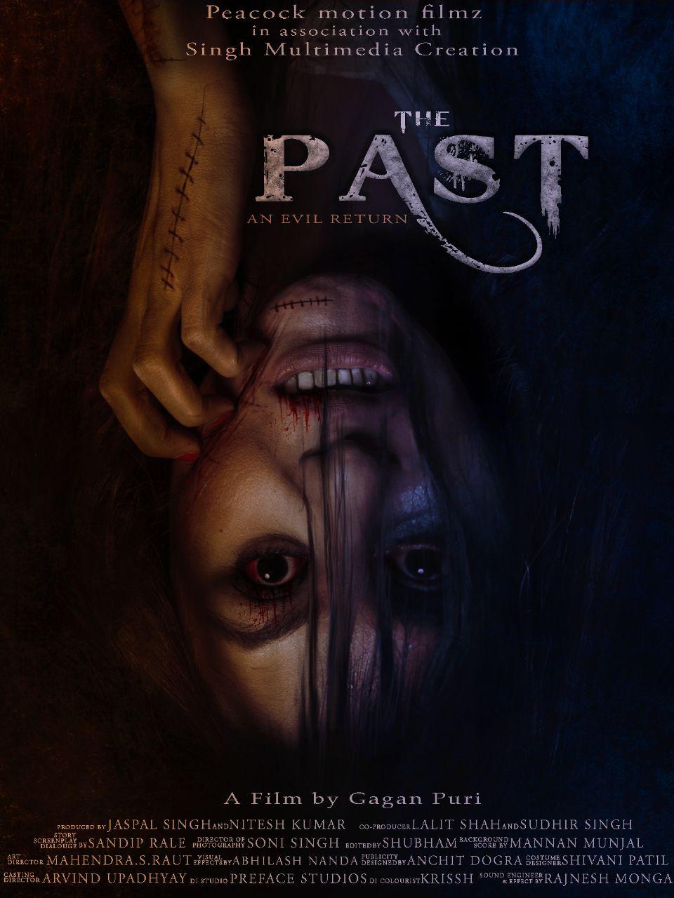 The Past (2018) - IMDb