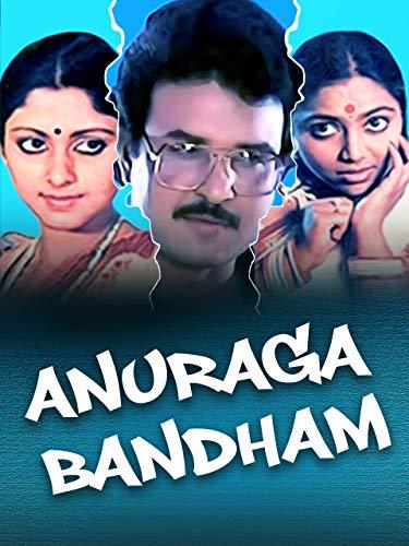 Anuraga Bandham ((1985))