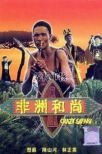 Movies trailer free download Fei zhou he shang Hong Kong [QHD]