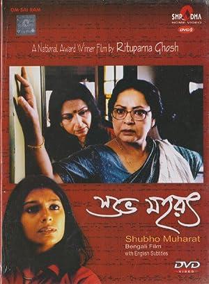 Sharmila Tagore Shubho Mahurat Movie